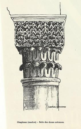 Le MAUSOLEE DES PRINCES SAADIENS - Page 2 A_a_mt56