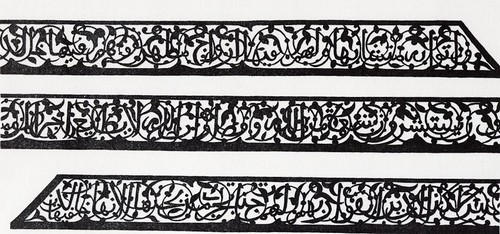 Le MAUSOLEE DES PRINCES SAADIENS - Page 2 A_a_mt79