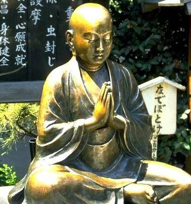 L'homme le plus proche de Dieux. Bouddh19