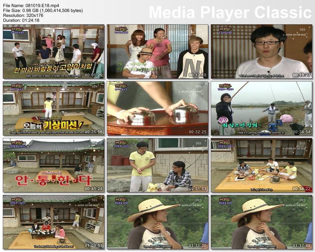 [Engsub][081019] Family Outing Ep.18 (U-Know Yunho & Xiah Junsu / DBSK) 08101910