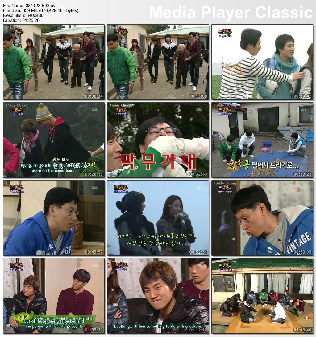 [Engsub][081123] Family Outing Ep.23 (Cha Tae Hyun) 08112310