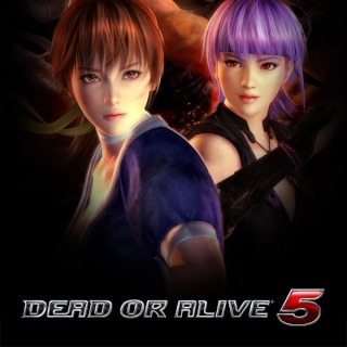 Guide d'astuces Dead Or Alive 5 Kasumi11