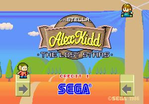 Les jeux SEGA arcade (jouables sous Mame) 300px-10