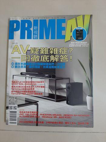 DSPeaker Anti-Mode 8033 Cinema Prime_11