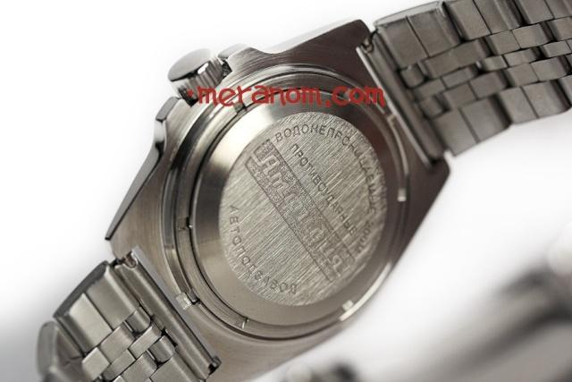 Vostok Amphibia 110 2416-111