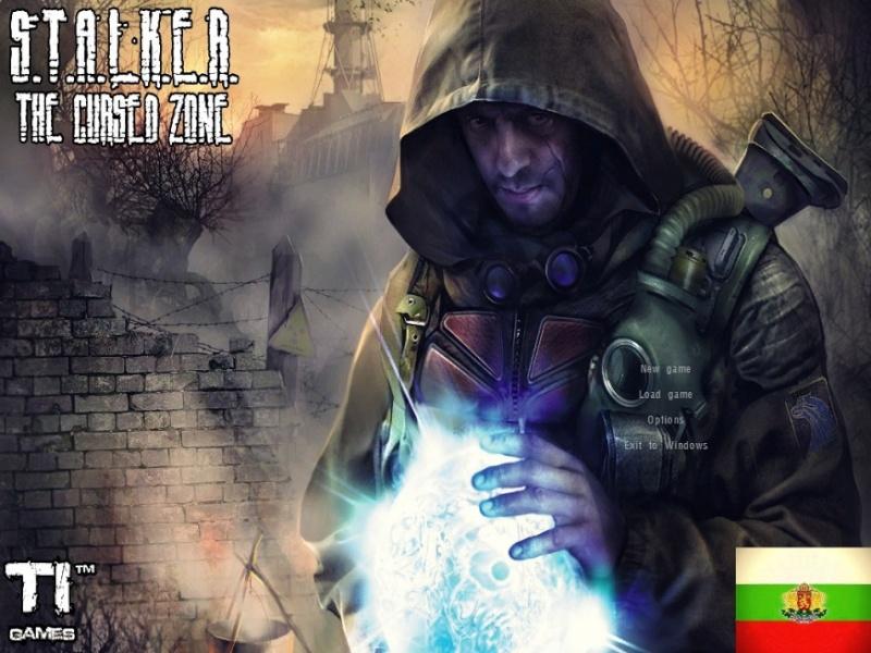 S.T.A.L.K.E.R. the cursed zone Xr_3da83