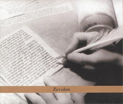 Ce que vous écoutez là tout de suite - Page 5 Cover27
