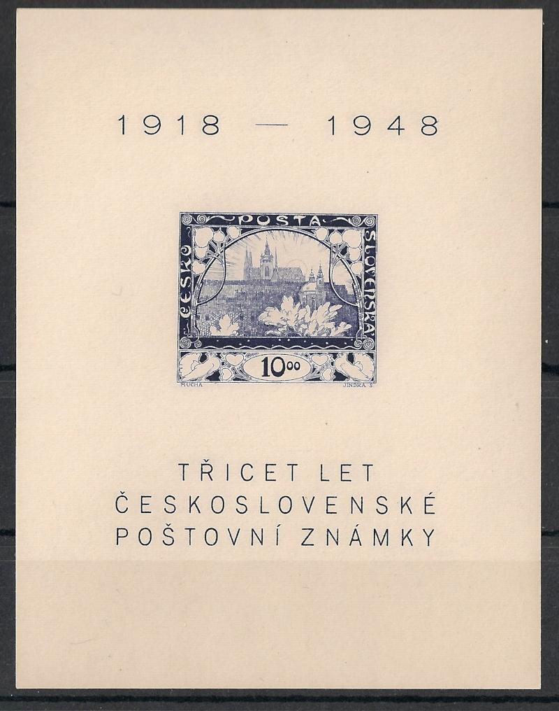 Tschechoslowakei - Briefmarkenausgaben 1948 Scanne69