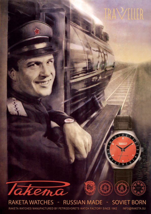 Communication Raketa  - Page 3 39701410