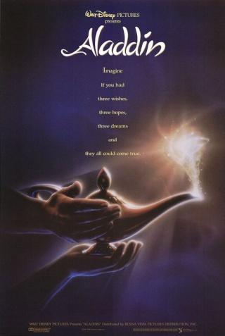Disney Privilège: Votez pour votre jaquette préférée d'Aladdin [Protestation et nouvelle jaquette proposée !] - Page 9 Aladdi11