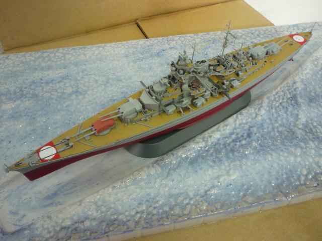 Bismarck (1/700°) de alexander47 P1080630