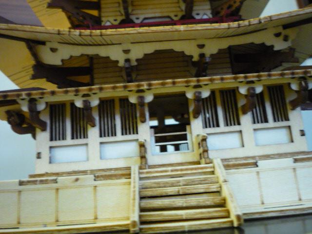 Temple-Pagode HORYU-JI (Nara) Japon (madeira) P1080814