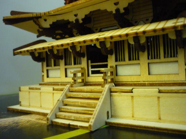 Temple-Pagode HORYU-JI (Nara) Japon (madeira) P1080815