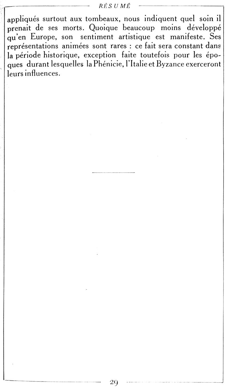 Pour comprendre l'Art Musulman dans l'Afrique du Nord et en Espagne - Page 2 Art_0219