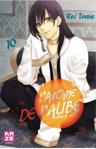 Manga : planning des sorties pour février Arcane10