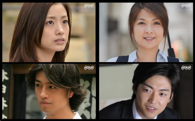[J-Drama] Itsuka Hi no Ataru Basho de Basho10
