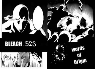 Bleach Story: A Bleach RP Forum  - Page 5 1000px10