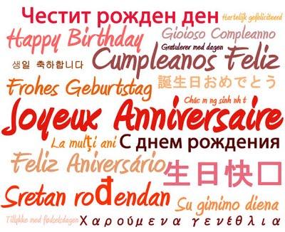 Joyaux anniversaire Homer Joyeux10