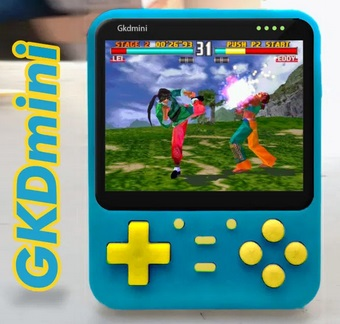 GKDmini. Gty10