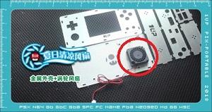 1UP-PiX Raspberry Pi pocket gameboy 2018 - Page 13 Htb1cq11