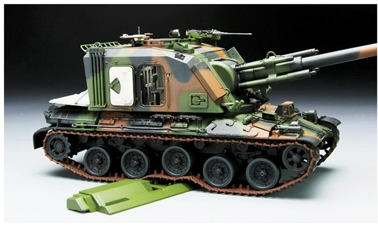 AMX 30 AUF1 au 1/35 chez MENG Faf02512