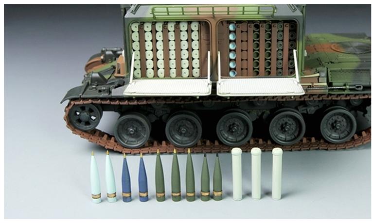 AMX 30 AUF1 au 1/35 chez MENG Faf02518