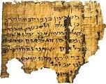 בית ישראל  Haus ISRAEL 11010