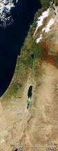 בית ישראל  Haus ISRAEL Illuft11
