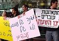 ISRAEL hat gewählt! Streic11