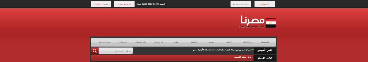 استايل مصرنا بالتومبيلات لاحلى منتدى Ouuoo111