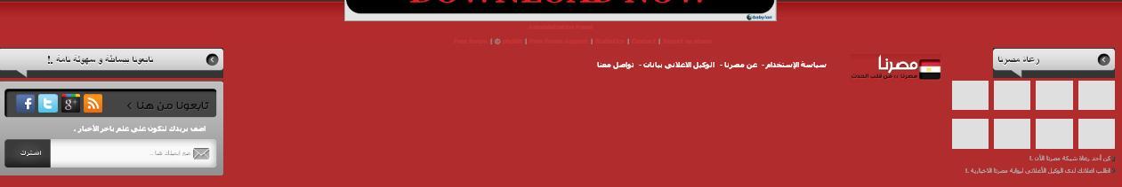 استايل مصرنا بالتومبيلات لاحلى منتدى Ouuoo210