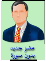 Mohamed Dwedar