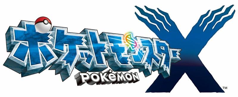 Pokemon X Y : spéculations et découvertes Pokemo10