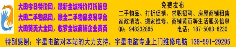 【旅游线路】 大田全部旅游线路推荐 Cccaa12