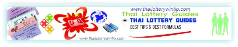 LOTTO PC PAPER + FORMULA CHECKER + QUICK RESULT CHECK WEB LINK Thailo10