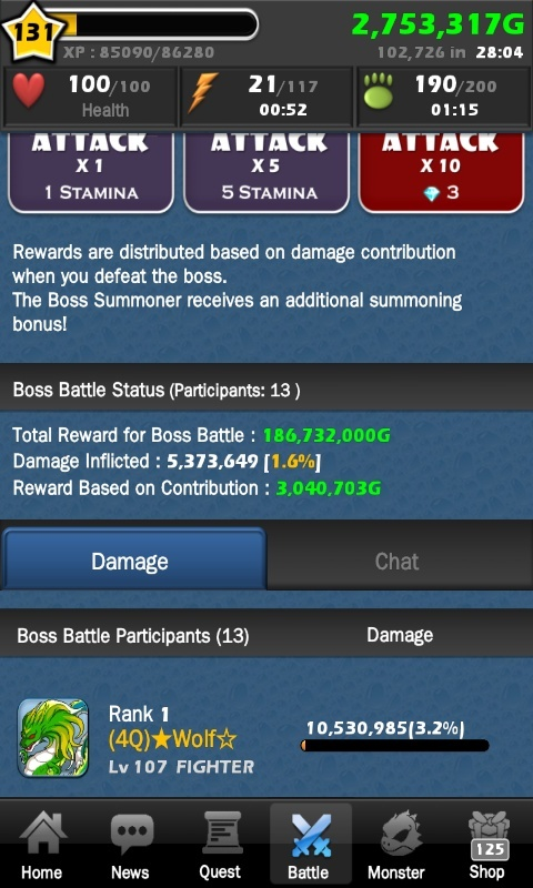 [Rendement] Rewards des Summon Boss Sc201315