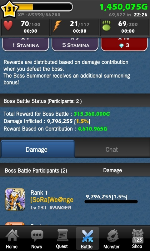 [Rendement] Rewards des Summon Boss Sc201316