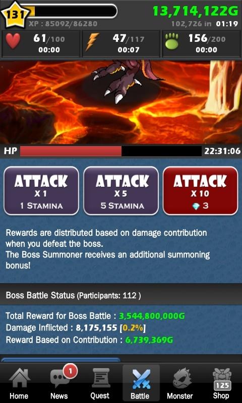 [Rendement] Rewards des Summon Boss Sc201319