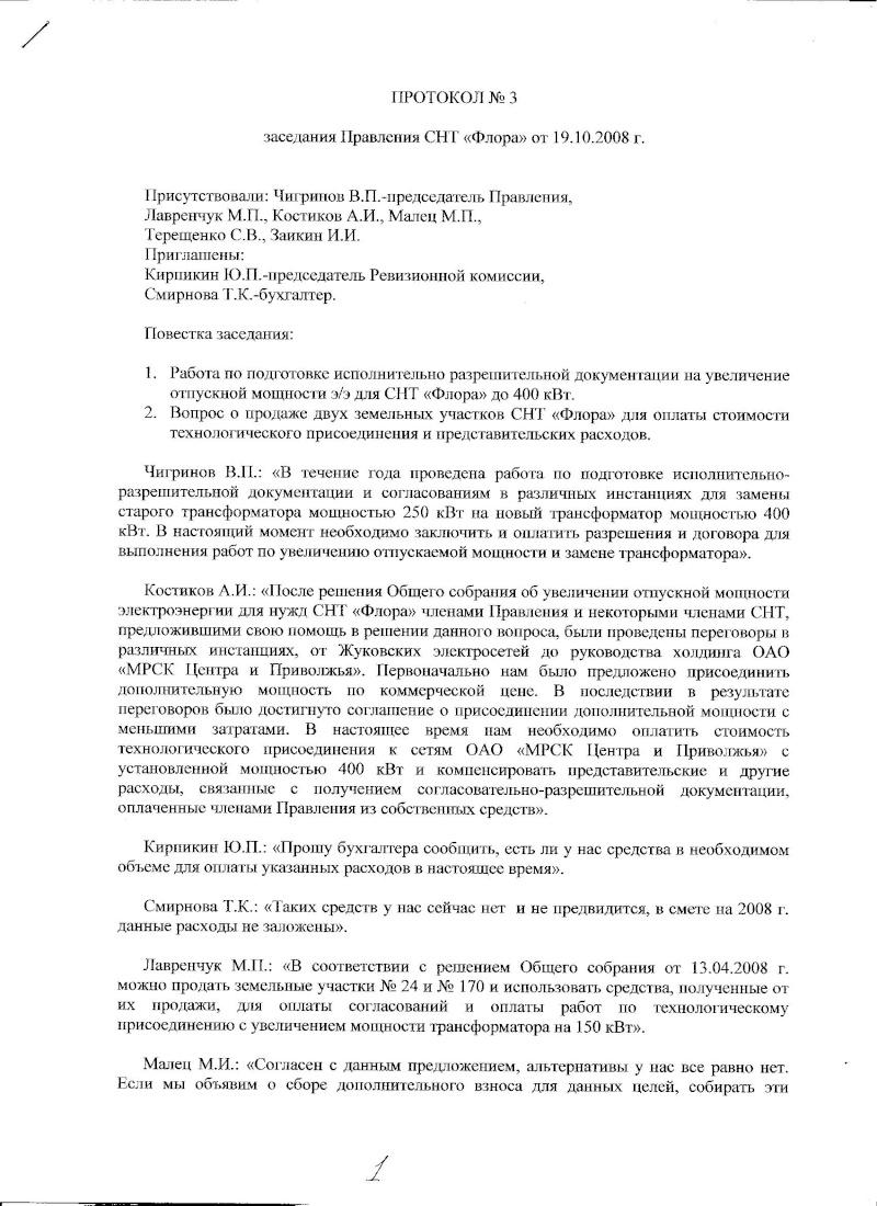 СТАРЫЕ ПЕСНИ О ГЛАВНОМ Dndddd10