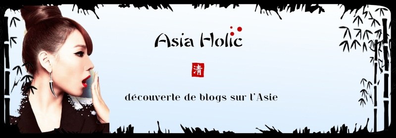 Logo + Bannière AsiaHolic Asiaho11