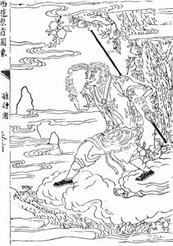 MYTHOLOGIE INDIENNE/ASIATIQUE 250px-10