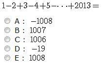 OMB Eliminatoires 2013 111