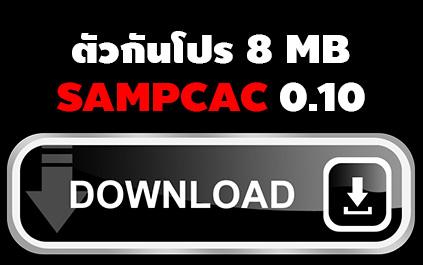 GTA ONLINE TARO Online 24 hr. - ดาวโหลดตัวเกมส์ Sampca10