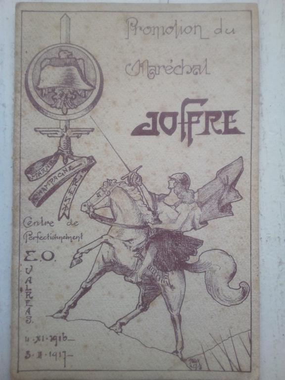 Promotion du Maréchal Joffre  710
