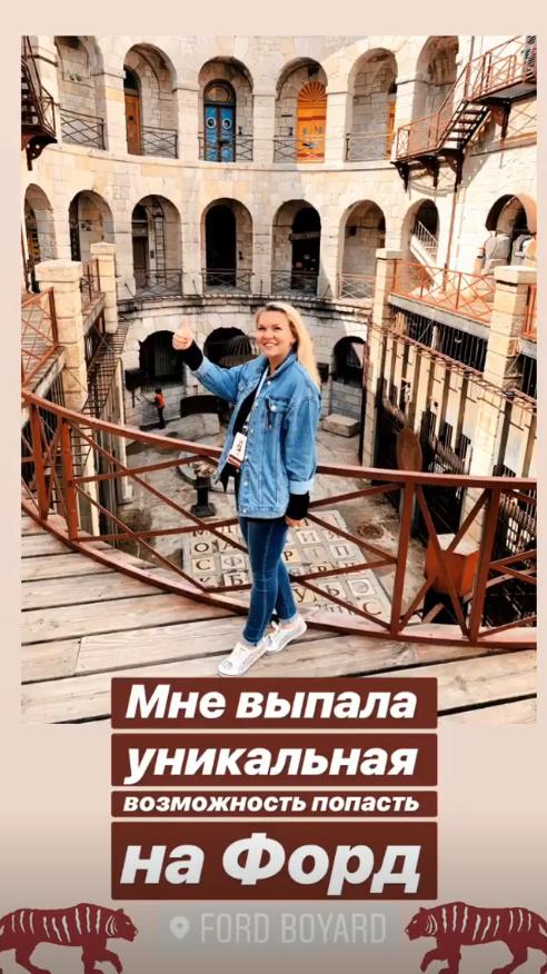 Généralités sur les versions étrangères de Fort Boyard 2019 Fb_rus12