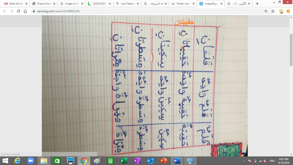 Taslim2012  - Prépa Tome de Médine 8/14 - Page 2 Devoir11