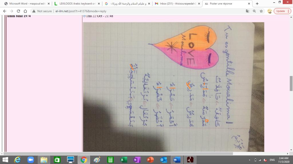 maryam2010 - Prépa Tome de Médine 8/14 - Page 3 Meryem24