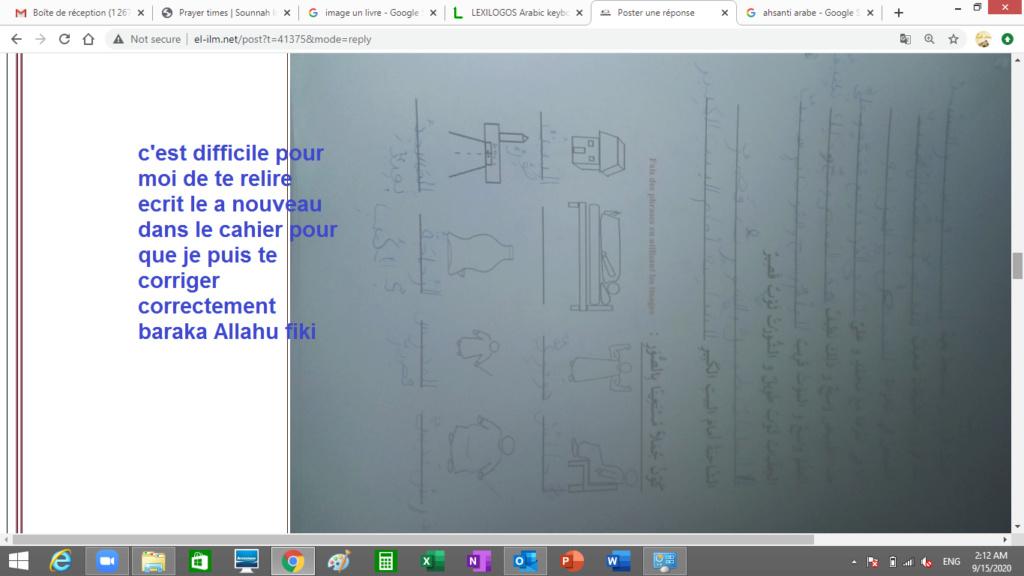 roumayssaoumsoukaina - Prépa Tome de Médine 8/14 - Page 2 Roumay24