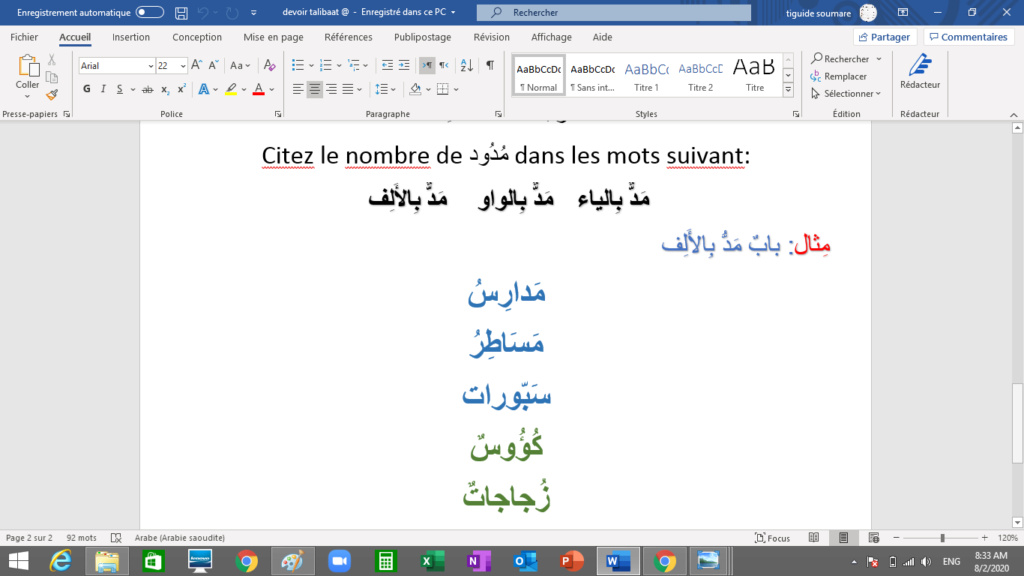 DEVOIRS Screen34