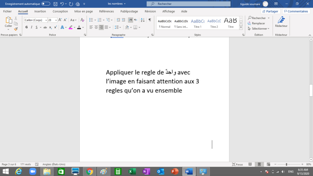 DEVOIRS Screen57